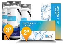 Clearvision Oxygen 1 Day Extra UV - Confezione Risparmio