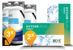Clearvision Oxygen Extra UV - Confezione risparmio